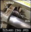 Нажмите на изображение для увеличения Название: Снимок.jpg Просмотров: 11 Размер:22.6 Кб ID:135321