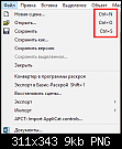 Нажмите на изображение для увеличения Название: QIP Shot - Screen 531.png Просмотров: 14 Размер:8.8 Кб ID:127327