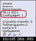 Нажмите на изображение для увеличения Название: Image 1171.jpg Просмотров: 5 Размер:28.2 Кб ID:77157