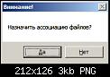 Нажмите на изображение для увеличения Название: 001.png Просмотров: 62 Размер:2.8 Кб ID:119468