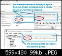 Нажмите на изображение для увеличения Название: Снимок_мод.jpg Просмотров: 83 Размер:98.9 Кб ID:121421