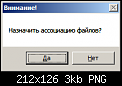 Нажмите на изображение для увеличения Название: 001.png Просмотров: 68 Размер:2.8 Кб ID:119468