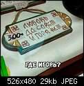 Нажмите на изображение для увеличения Название: JgAAAgBDquA-960.jpg Просмотров: 38 Размер:28.9 Кб ID:131867