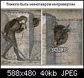 Нажмите на изображение для увеличения Название: PWAAAgO0quA-960.jpg Просмотров: 40 Размер:40.2 Кб ID:131870