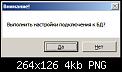 Нажмите на изображение для увеличения Название: 004.png Просмотров: 51 Размер:3.6 Кб ID:119471